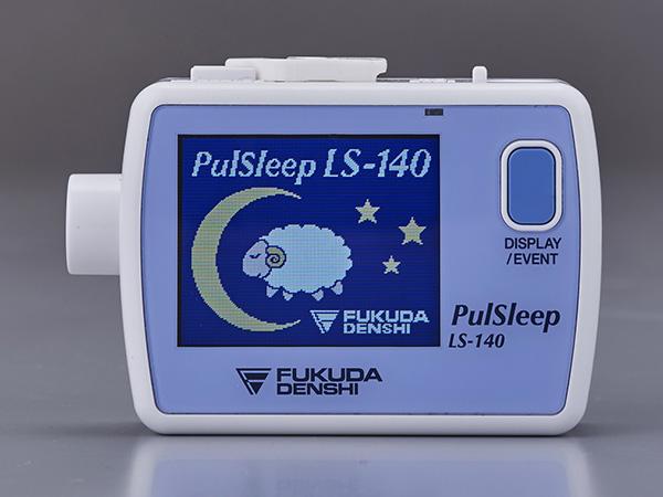 睡眠評価装置(パルスリープLS-140)